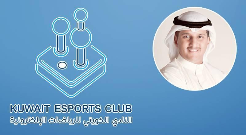 الاتحاد الآسيوي للرياضات الإكترونية يعلن عن انضمام الكويت كعضو رسمي منتسب