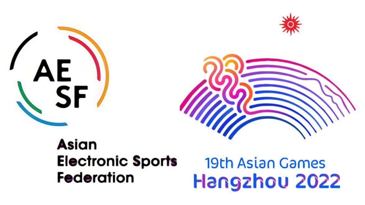 تم ادراج الرياضات الالكترونية رسميا في الألعاب الآسيوية لسنة ٢٠٢٢ و سوف تخصص لها ميداليات للفائزين