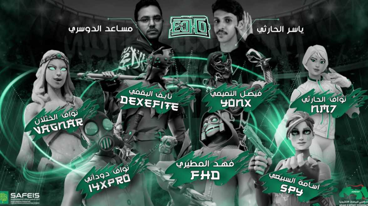 تعرف على المنتخب السعودي المشاركة في البطولة العربية للرياضات الإلكترونية