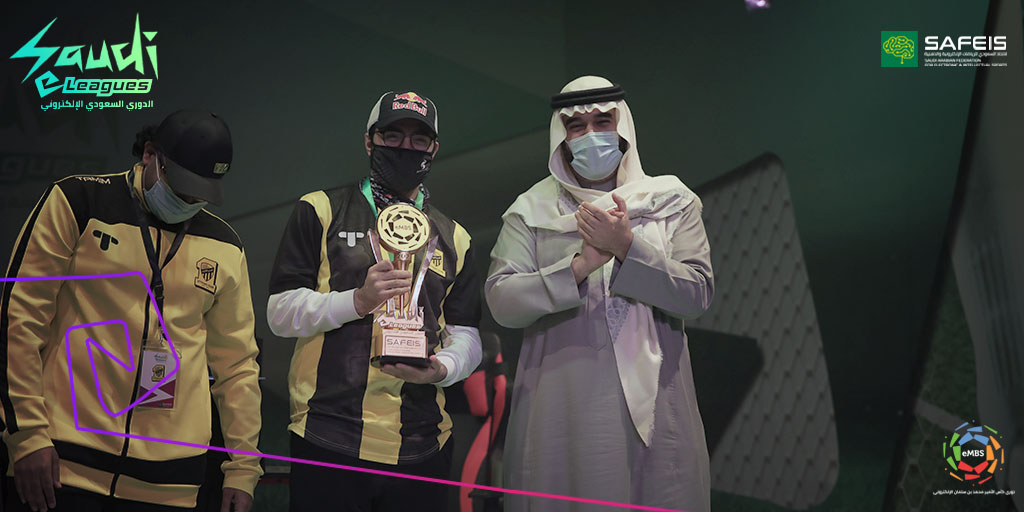 نادي الاتحاد بطلا لكأس دوري الأمير محمد بن سلمان الإلكتروني
