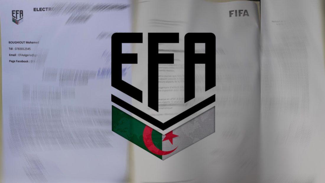 تصريحات من مسؤول تؤكد بأنه هناك إتحاد للرياضات الإلكترونية في الجزائر قريباً